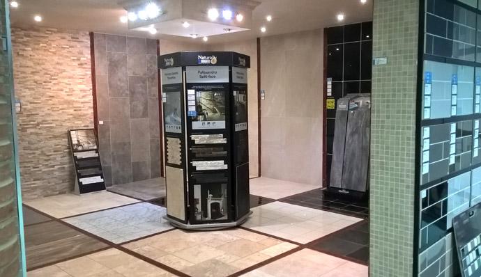 Darlington Tile Showroom