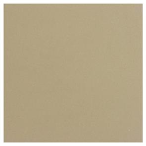 Lisbon Plain Beige Tile - 96x96mm