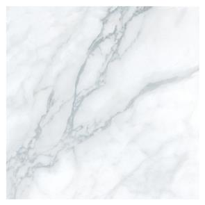 Kingston White Mate Tile - 600x600mm