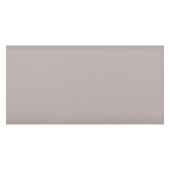 Savoy Steel Gloss Tile - 200x100mm