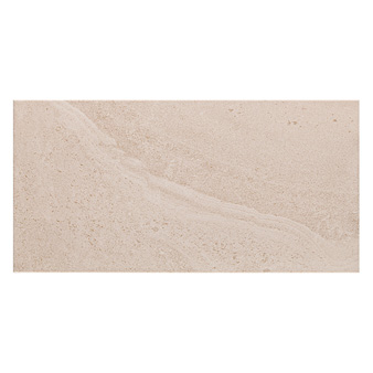 British Stone Beige Matt 600x300mm Wall Tiles Ctd Tiles