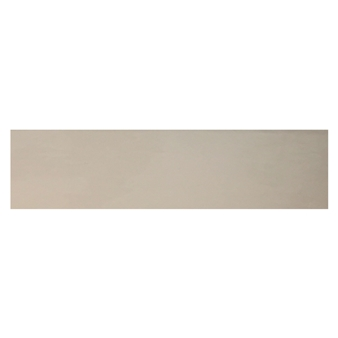 Poitiers Taupe Gloss Tile - 300x75mm